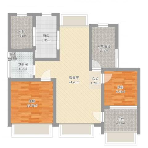 绿地21城D区公寓2室2厅1卫1厨82.00㎡户型图