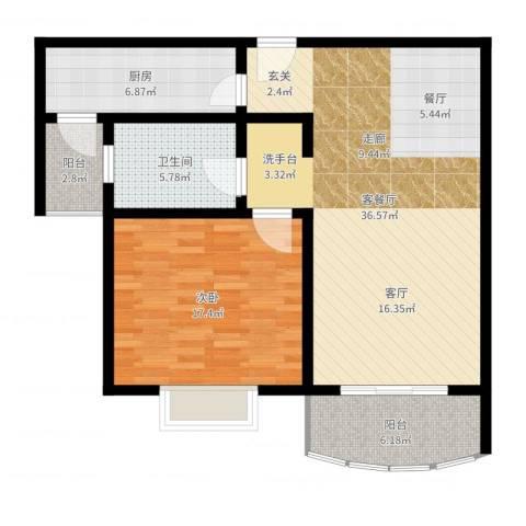 天山花园1室2厅1卫1厨94.00㎡户型图