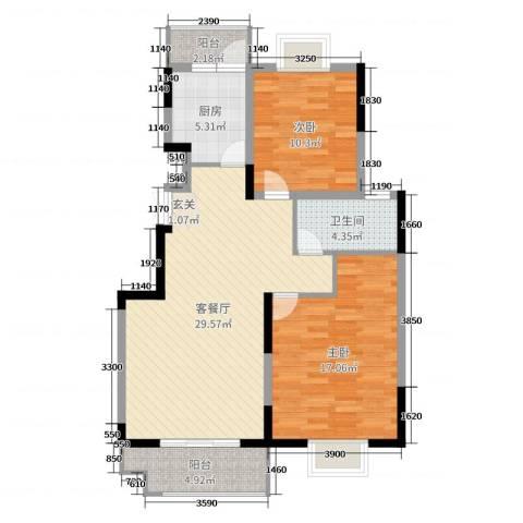 凤凰星城2室2厅1卫1厨92.00㎡户型图