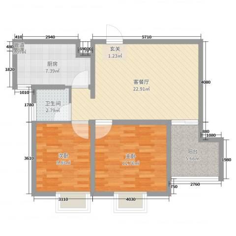 19802室2厅1卫1厨77.00㎡户型图