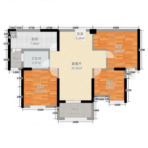 海伦印象3室2厅1卫1厨101.00㎡户型图