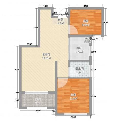 太平洋森活广场2室2厅1卫1厨79.00㎡户型图