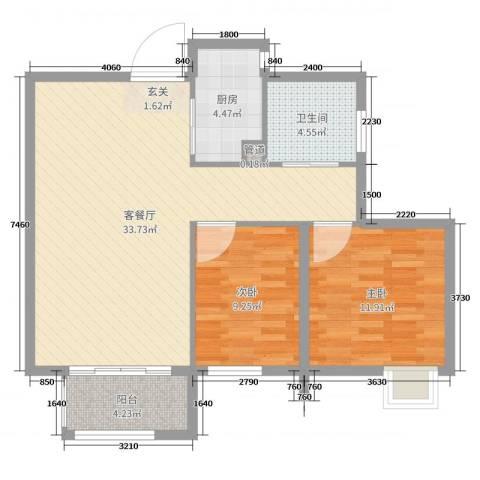 太平洋森活广场2室2厅1卫1厨85.00㎡户型图