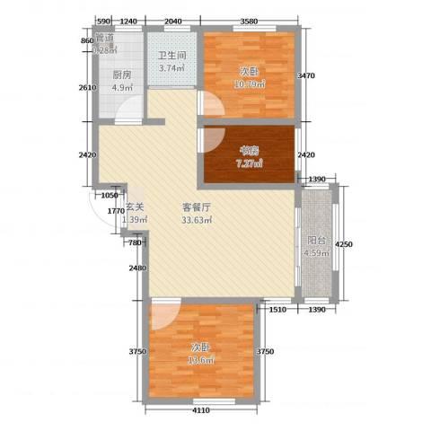 太平洋森活广场3室2厅1卫1厨99.00㎡户型图