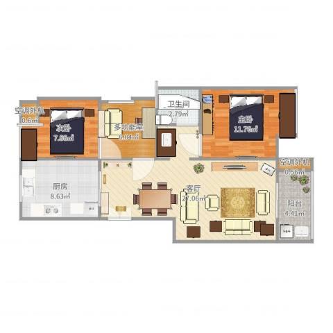 新城南都别墅2室1厅1卫1厨87.00㎡户型图
