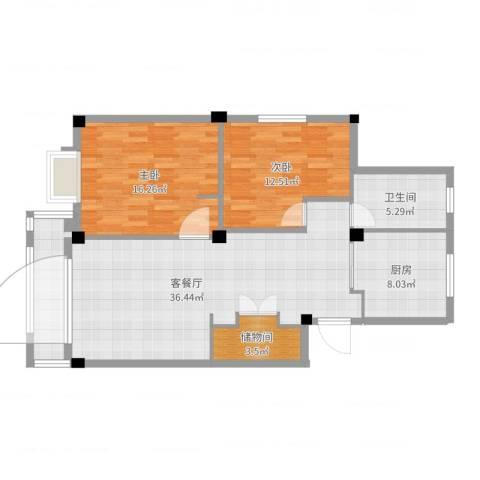 天官和庭2室2厅1卫1厨103.00㎡户型图