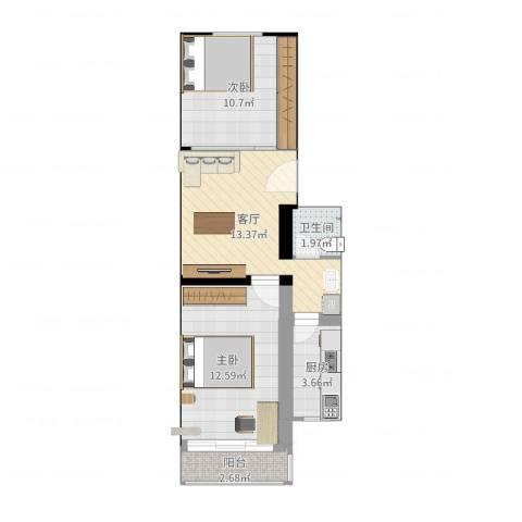 建欣苑四里2室1厅1卫1厨56.00㎡户型图