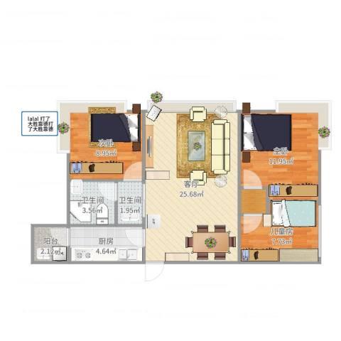 育才竹岛3室1厅2卫1厨85.00㎡户型图