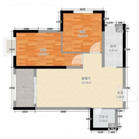 铭城国际社区2室2厅1卫0厨71.20㎡户型图