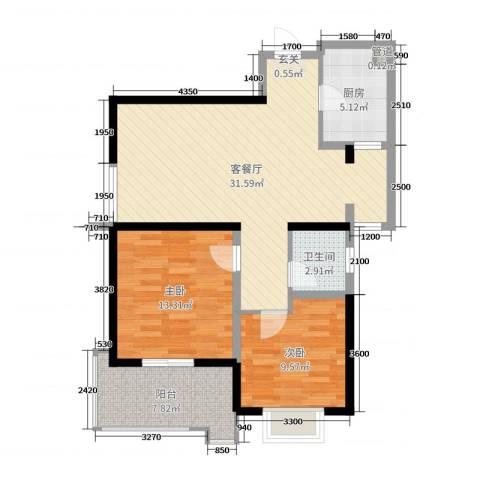 铭城国际社区2室2厅1卫1厨94.00㎡户型图