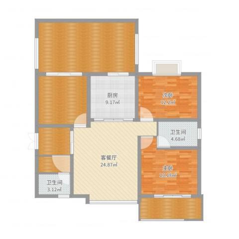 中华世纪城2室2厅2卫1厨144.00㎡户型图
