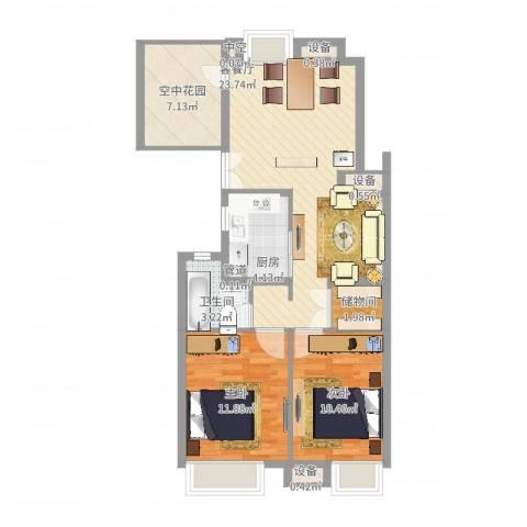 莲花E区2室2厅1卫1厨93.00㎡户型图