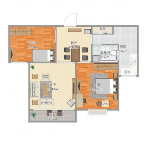 丽泽菊清苑2室2厅1卫1厨92.00㎡户型图