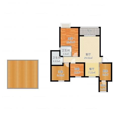 恒大名都3室1厅2卫1厨138.00㎡户型图