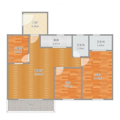 黄江星光城3室2厅2卫1厨96.00㎡户型图