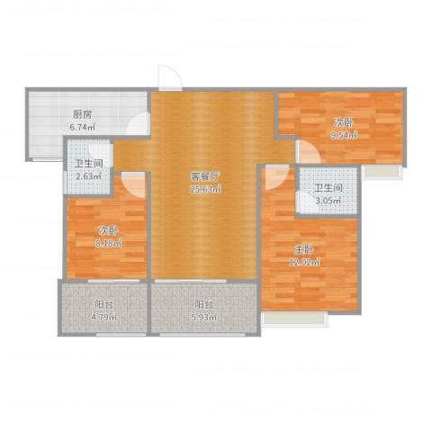 汕头市金平区金紫世家3室2厅2卫1厨98.00㎡户型图