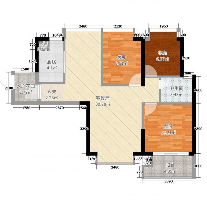 前海东岸88.63㎡2C户型3室3厅1卫1厨