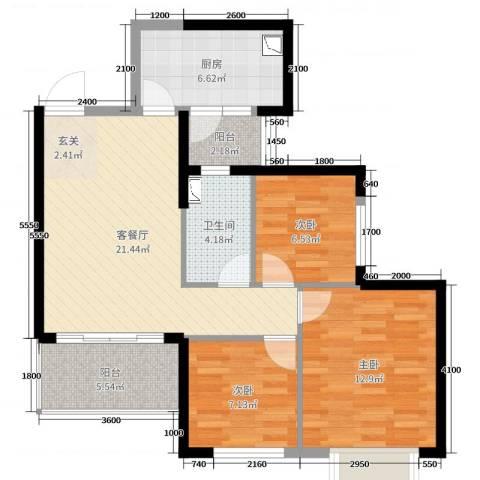 恒大御景湾3室2厅1卫1厨92.00㎡户型图