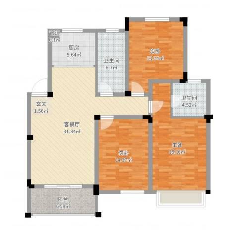 今日家园二期3室2厅2卫1厨127.00㎡户型图