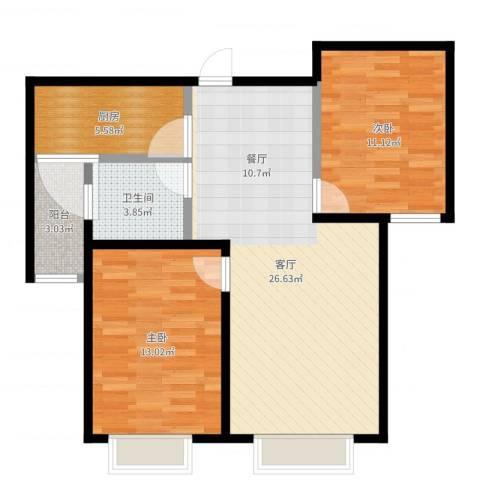 贻成豪庭2室1厅1卫1厨79.00㎡户型图