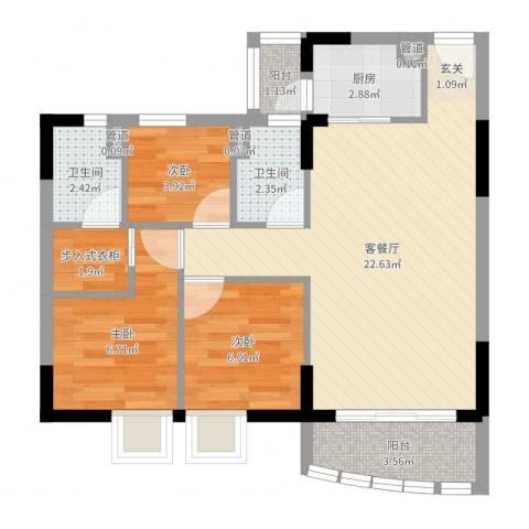 海富花园四期3室2厅2卫1厨67.00㎡户型图