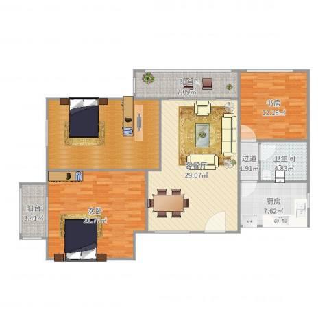 金汇华光城2室2厅1卫1厨136.00㎡户型图