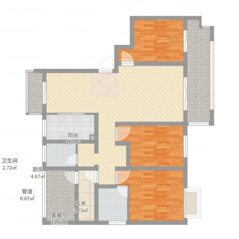 招商雍和苑3室2厅2卫1厨119.00㎡户型图