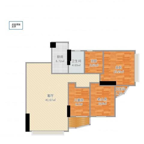 碧水明筑4室1厅2卫1厨122.00㎡户型图
