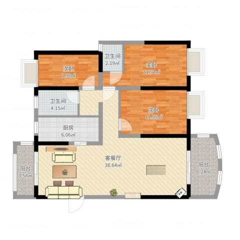 德惠尚书房3室2厅2卫1厨116.00㎡户型图