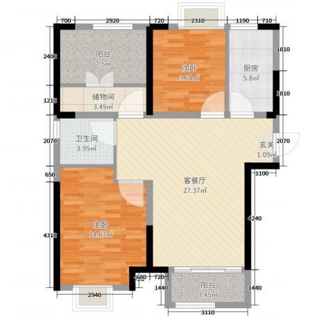 锦绣天地2室2厅1卫1厨95.00㎡户型图