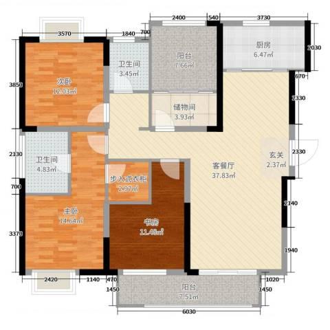 锦绣天地3室2厅2卫1厨141.00㎡户型图