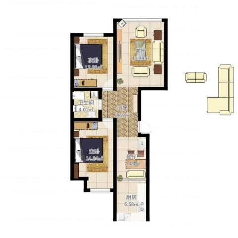 祥和园2室1厅1卫1厨104.00㎡户型图