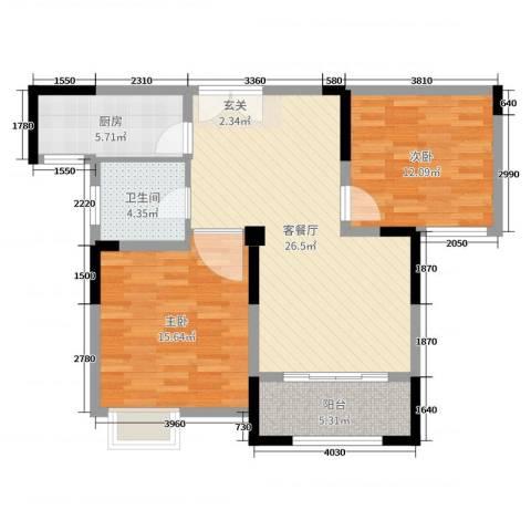 凤凰星城2室2厅1卫1厨87.00㎡户型图