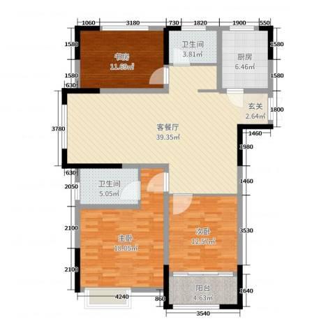 凤凰星城3室2厅2卫1厨127.00㎡户型图