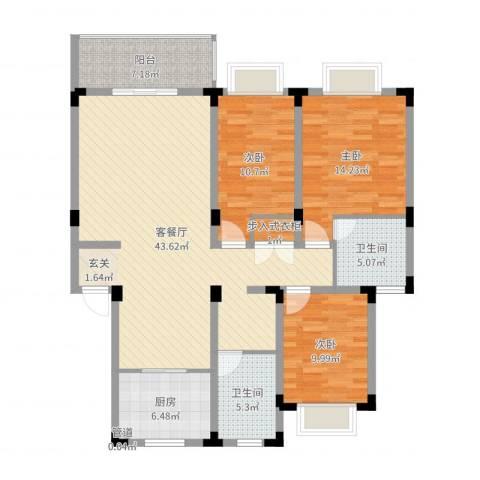 康城水云间3室2厅2卫1厨130.00㎡户型图