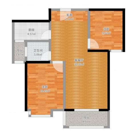 天香心苑2室2厅1卫1厨84.00㎡户型图