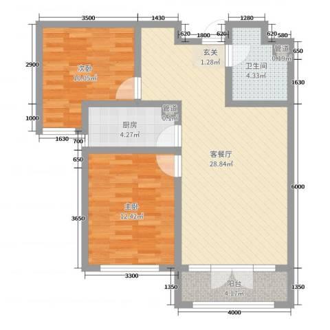 花苑2室2厅1卫1厨91.00㎡户型图