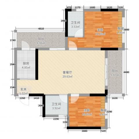 金水湾2室2厅2卫1厨79.00㎡户型图