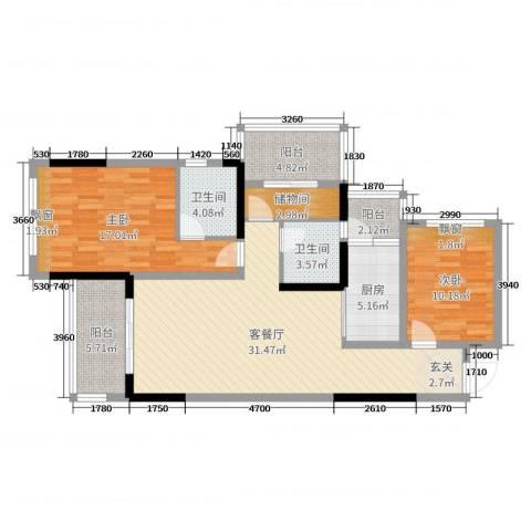 金水湾2室2厅2卫1厨87.10㎡户型图