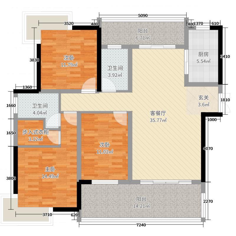 保利・大东湖141.00㎡D1户型3室3厅2卫1厨