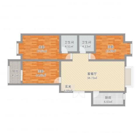 永华新城3室2厅2卫1厨123.00㎡户型图