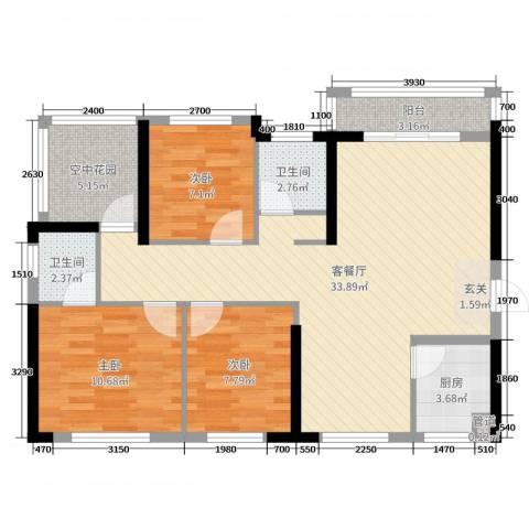 豪都新天地3室2厅2卫1厨110.00㎡户型图
