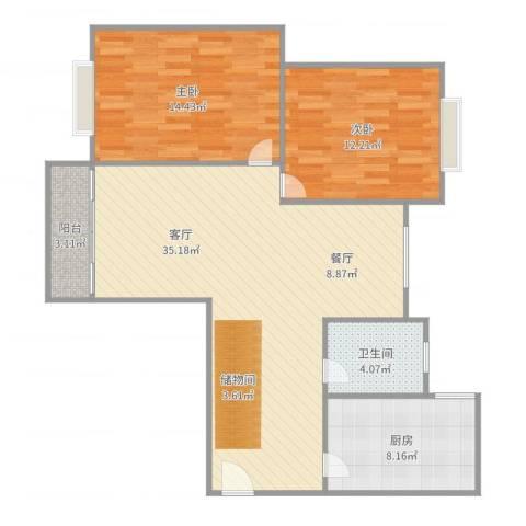 名汇大厦2室1厅1卫1厨96.00㎡户型图