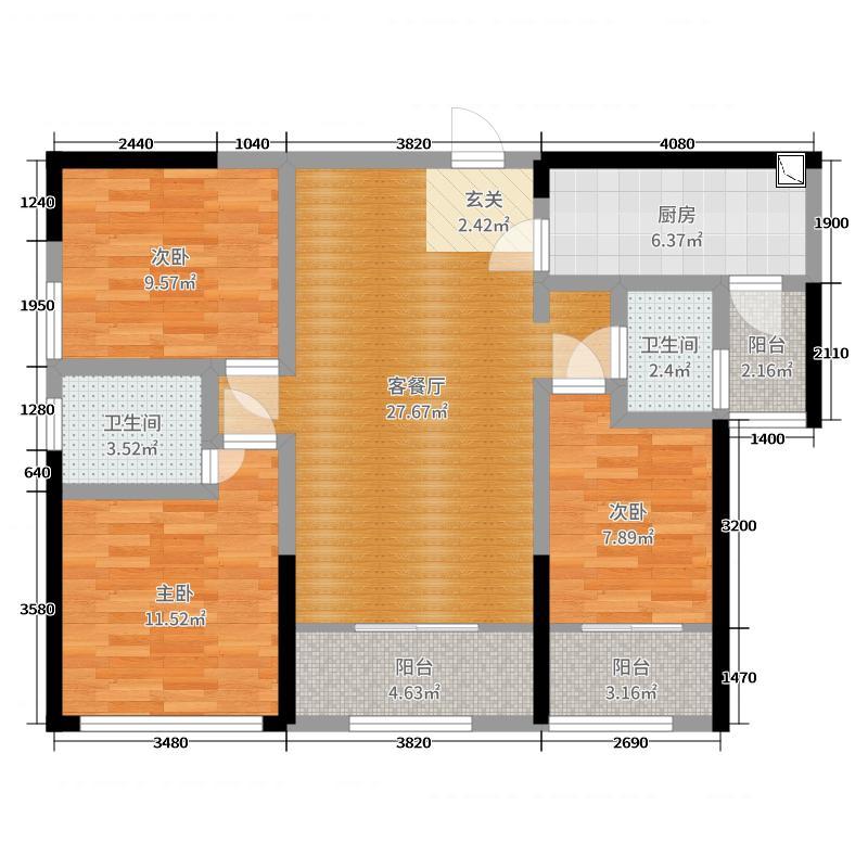 君华御庭113.36㎡户型3室3厅2卫1厨