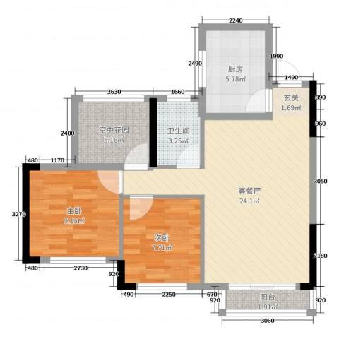 豪都新天地2室2厅1卫1厨80.00㎡户型图