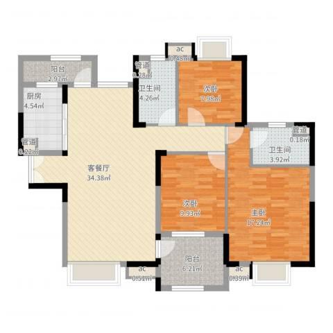 中兴和园3室2厅2卫1厨134.00㎡户型图