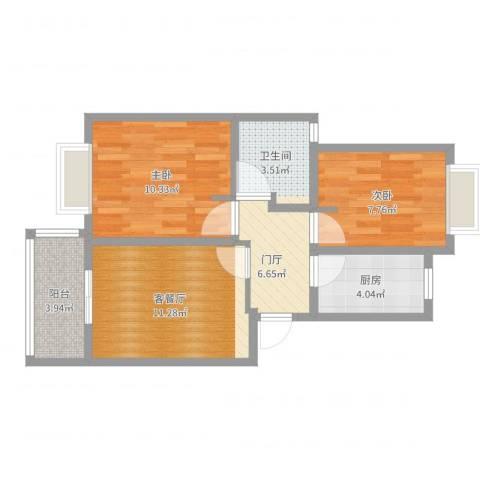 好日子大家园D区2室2厅1卫1厨56.00㎡户型图