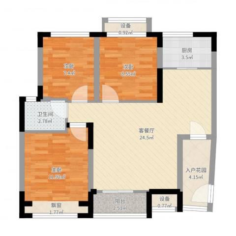 中州国际花园3室2厅1卫1厨84.00㎡户型图