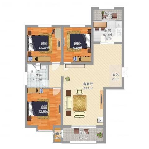 容辰庄园东区3室2厅1卫1厨125.00㎡户型图