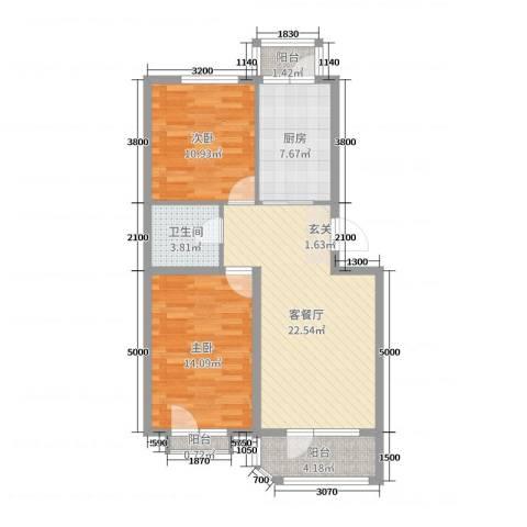 坤博幸福城2室2厅1卫1厨76.00㎡户型图